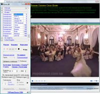 TV Player Classic 6.8 Rus