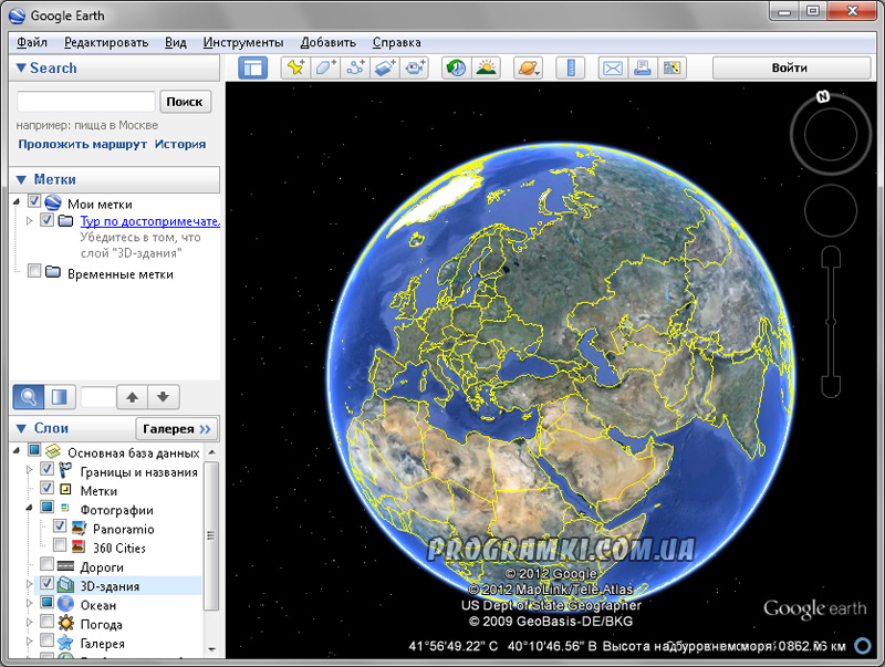 Google planet earth online