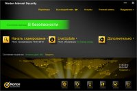 Norton Internet Security 2012 Rus