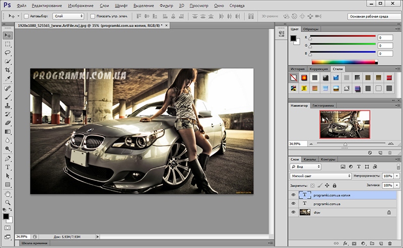 Бесплатно adobe photoshop cs6 final extended русская