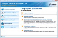 Partition Manager 11 Rus