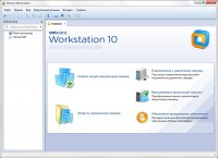 VMware Workstation 10 Rus