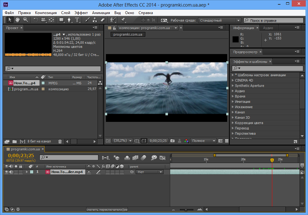 how to download adobe after effects cc