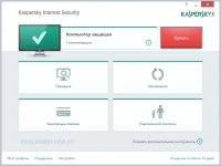 Kaspersky Internet Security 2015 Rus