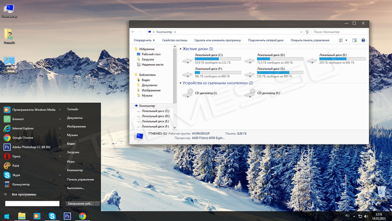Black glass для windows 10